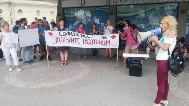 Kundgebung von Gesundheitsarbeiter*innen