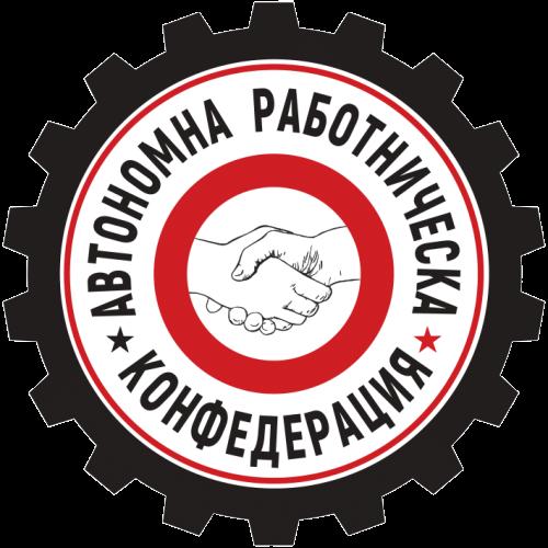 Автономна Работническа Конфедерация